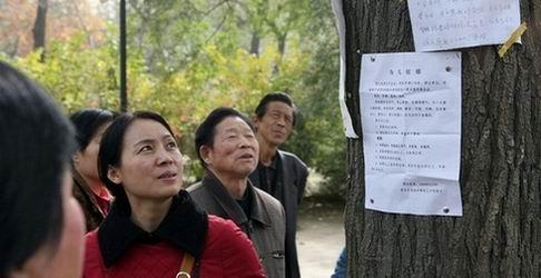 (34) Zhongshan Park-2