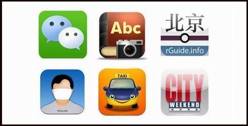 (62) Handige China Apps