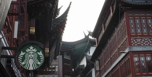 (16) Kopje koffie in China