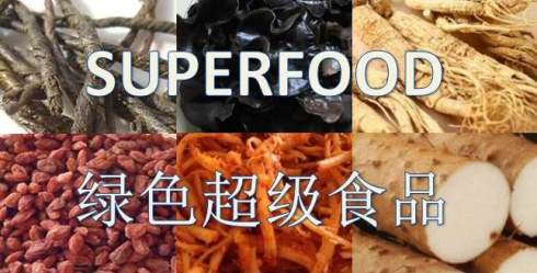 (81) 6 Chinese superfoods