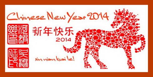 (82) 2014 Het jaar van het Paard