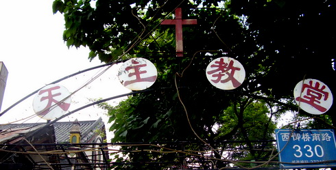 (88) Dorpsgenoot in Shandong