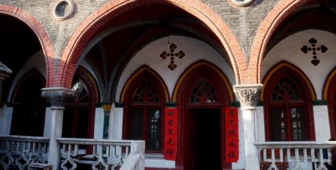 (94) De mis van pastoor Wang