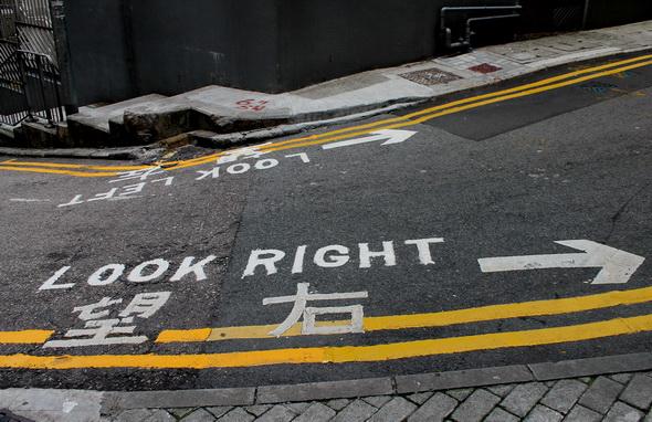 (101) Hong Kong-08