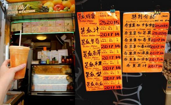 (101) Hong Kong-09