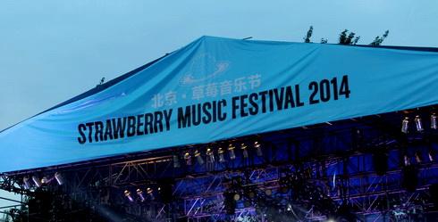 (99) De opkomst van het festival
