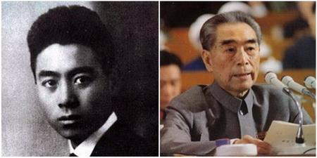 (116) 1-Zhou Enlai