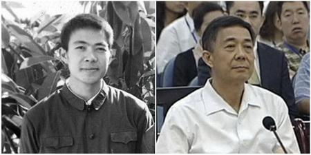 (116) 3-Bo Xilai