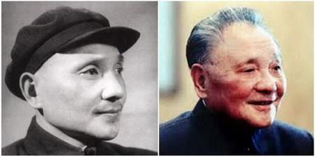 (116) 4-Deng Xiaoping