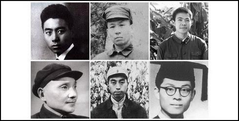 (116) Chinese leiders