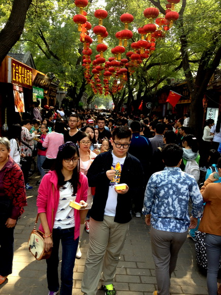 (117) Disneyland in de hutong