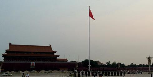 (118) Tian'anmen
