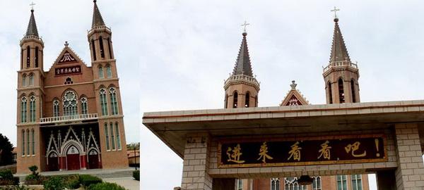 (122) Kerk Hebei-02