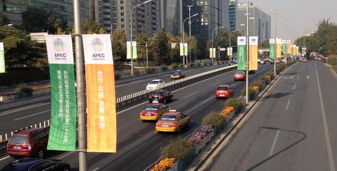 (127) APEC