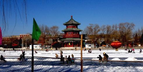 (135) IJspret in Beijing