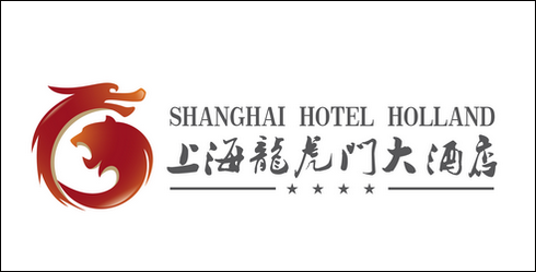 (143) Winactie Shanghai Hotel