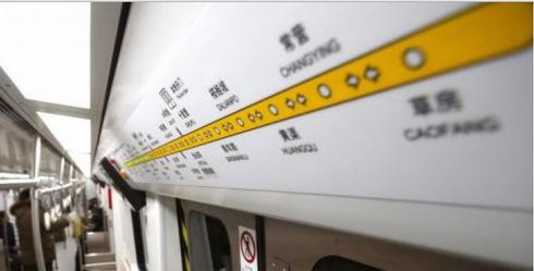 (147) Metrolijn 6