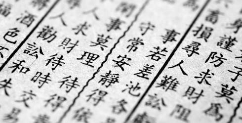 (159) Spreek jij Chinees
