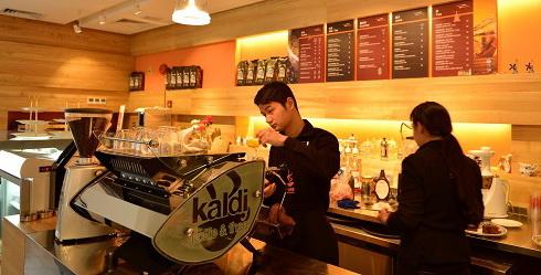 (164) Kaldi Koffie & Thee