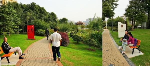 (179) CCP Park-01