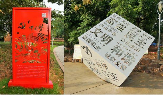 (179) CCP Park-02