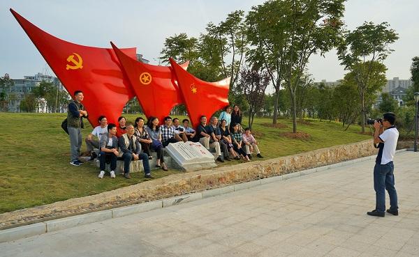 (179) CCP Park-03