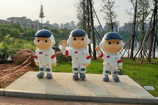 (179) CCP Park-04