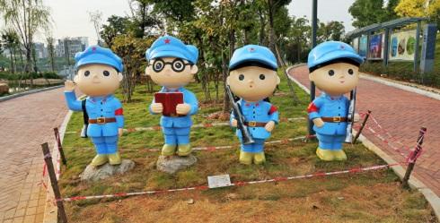 (179) CCP Park