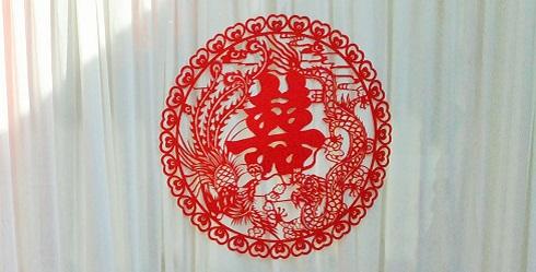 (181) Chinese bruiloft