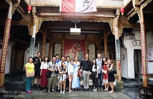 CECP concert in Lixi, Anhui