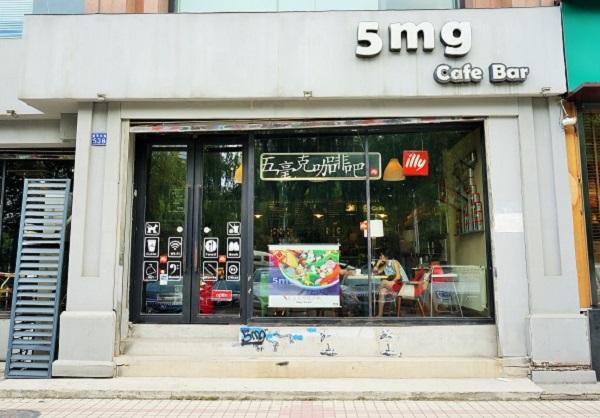 (199) Cafés in Wuhan-1
