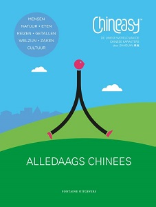 ChinEasy_cover-def.indd