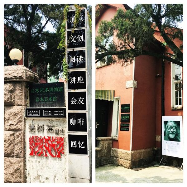 227-erfgoed-in-qingdao-5