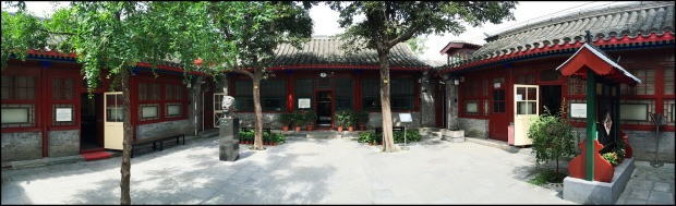 231-lao-she-residence-5