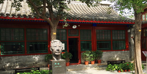 231-lao-she-residence