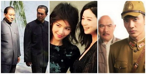 232-chinese-tv-series