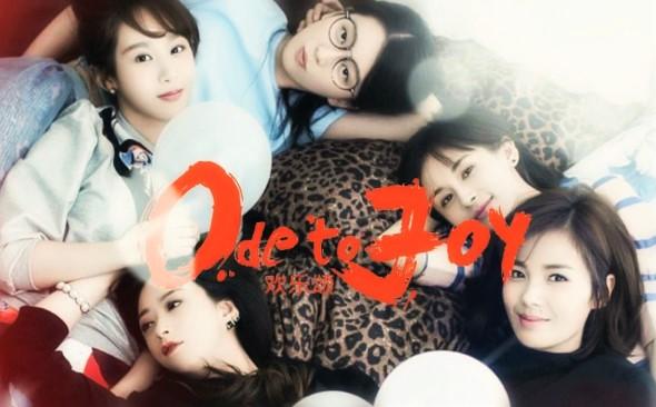 232-tv-series-3
